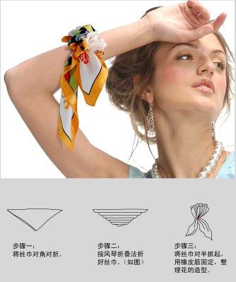 女生很漂亮的領巾打法